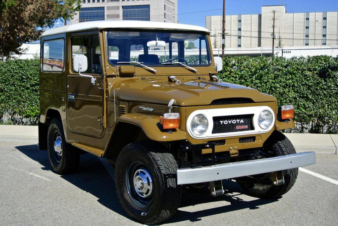1974 Toyota Land Cruiser NOS  Frame Dimensions